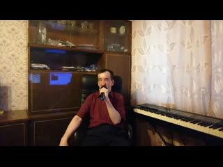 Домашний концерт, посвящённый дню России (по вашим заявкам)