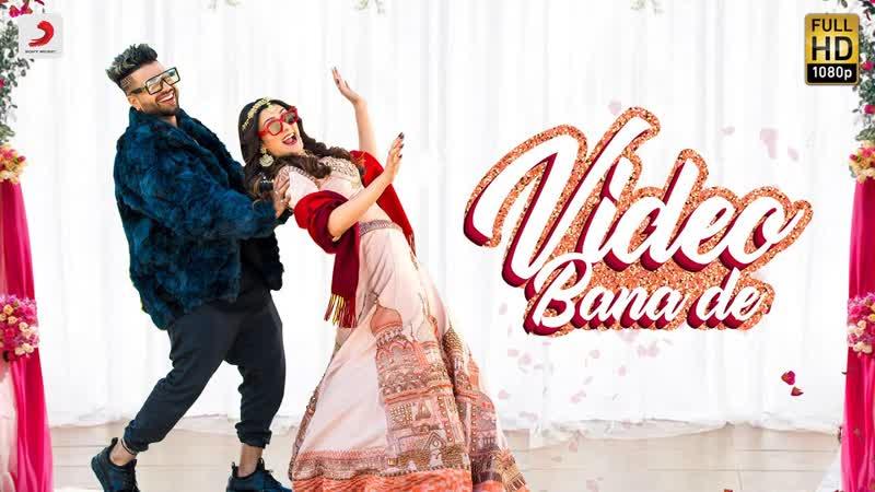 Video Bana De _ Sukh - E Muzical Doctorz _ Aastha Gill _ Jaani _ Latest Hit Song 2020