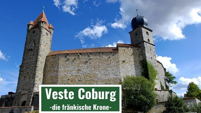 Veste Coburg die fränkische Krone