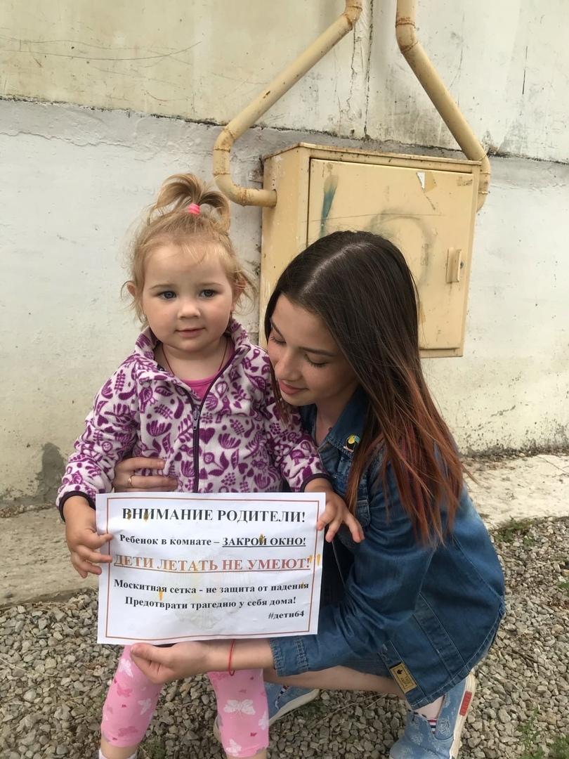 Волонтёры напомнили жителям Петровска об опасности падения детей из окон