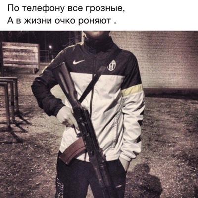 Януш Кириченко