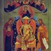 † Православная мудрость