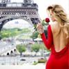 Франция, Париж...
