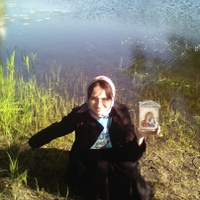 Мария Какоткина