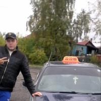 Михаил Лимонов