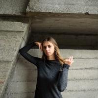 Фотография страницы Оксаны Александровной ВКонтакте