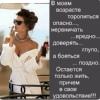 Ксения Гордиенко