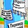 Мишкинский район объявления
