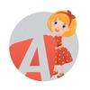 «Алиса» языковой центр  Вологда