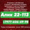 Alik Ashurov