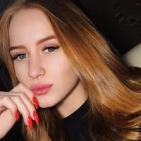 Эльмира Маркова