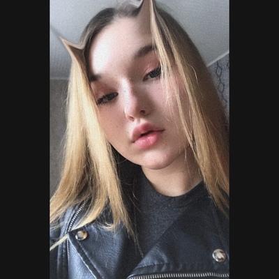 Карина Овчаренко