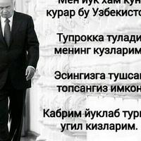 Серёжа Хужакулов