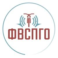 Логотип Федерация велосипедного спорта Пушкинского г.о.