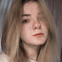 Виктория Ершова