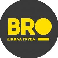 Логотип SoundBRO/Барабаны/Гитара/Омск