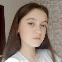 Алина Абдуллина
