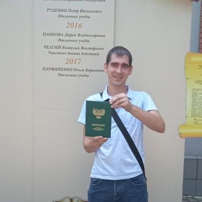 Сергей, 27, Donetsk