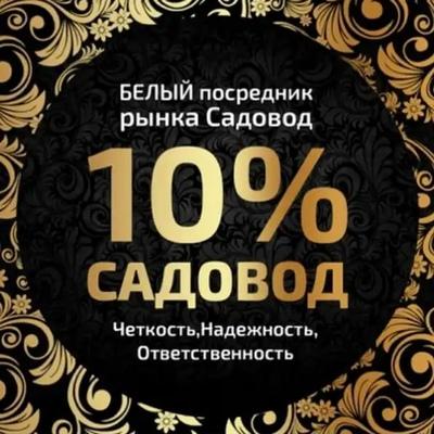 Хамза Холмуродов