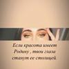 Rayana Baskhanova