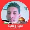 Lahmar Wael