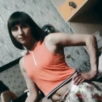 Фотография профиля Ирины Кашеваровой ВКонтакте
