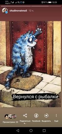 Вяткин Олег