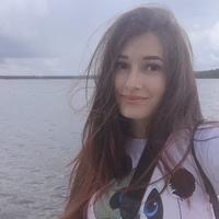 Александра Серобян