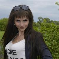 Юшина Елена