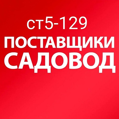 Нодир Ахроров