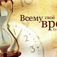 Юрий Менщиков