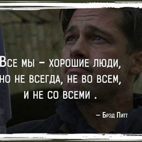 Бек Бахшуллаев