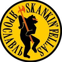 Логотип Skankin' Fellas