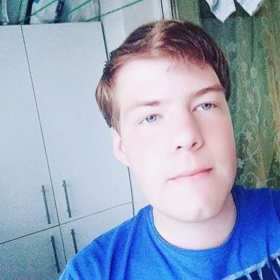Aleksandr, 21, New York