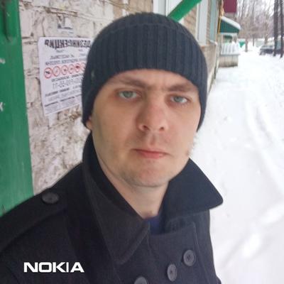 Евгений, 33, Michurinsk