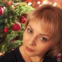 Личная фотография Светланы Хомяковой