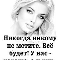 Курамова Марина фото