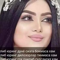 Наргиза Турдийева