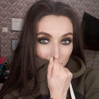 Фотография Полины Конышевой ВКонтакте