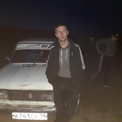Дмитрий, 24, Ul'kan