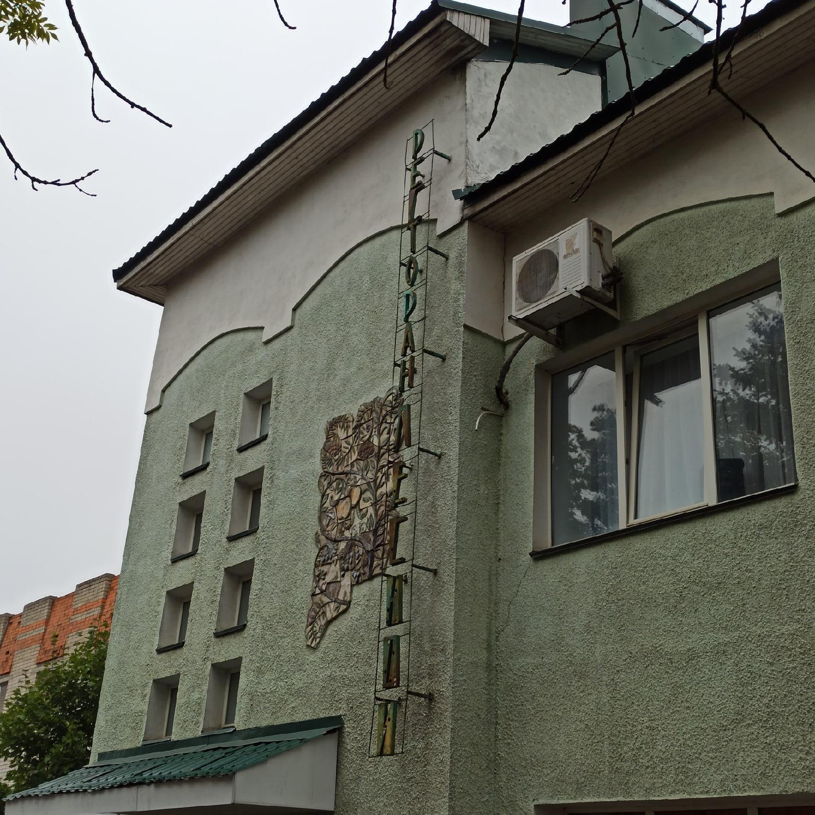 Струги Красные, Псковская область - Фото