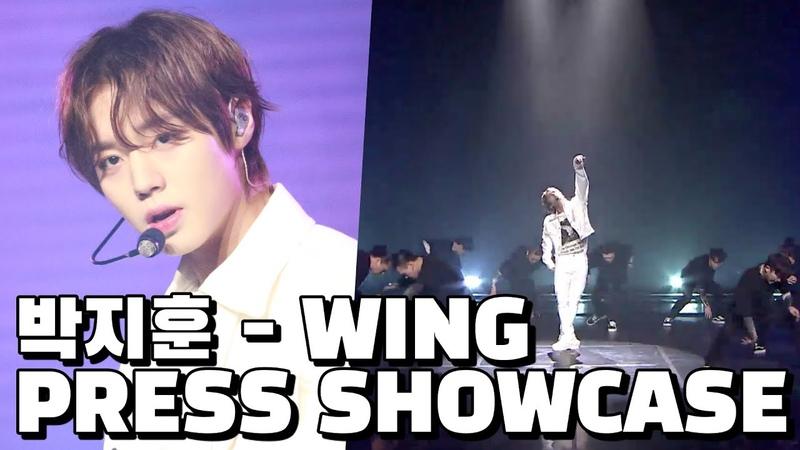 박지훈(Park Ji Hoon Пак Джи Хун), INTRO TITLE WING(윙) @The W PRESS SHOWCASE