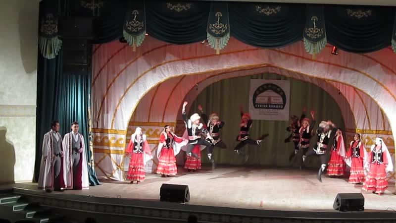 Конкурс фестиваль Етеган йондоз Танцует ансамбль Уралтау