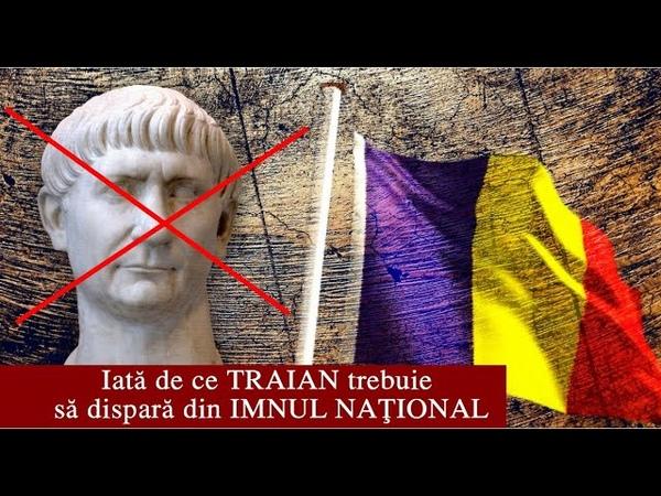 Iată de ce TRAIAN trebuie să dispară din Imnul Național