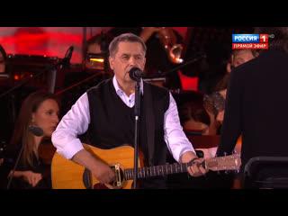 Николай Расторгуев и группа Любэ  Концерт Победы на Мамаевом кургане  Россия 1