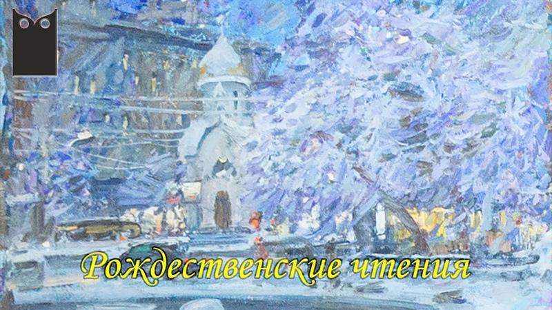Рождественские чтения Глеб Шульпяков Стихи из книги Белый человек