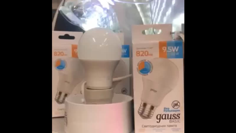 LED лампа 3000K 4000K 6000K