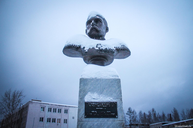 Памятник Александру II в Юго-Камском