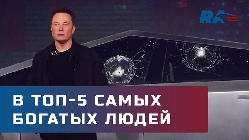 SpaceX отправила на орбиту спутник для южнокорейских военных Маск вошёл в Топ 5 самых богатых людей
