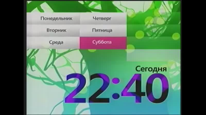 Прожекторперисхилтон Первый канал 2 04 2011 Фрагмент анонса